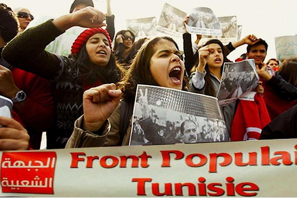FRONT POPULAIRE DE TUNISIE