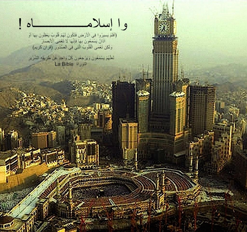 horloge de la mecque وا اسلاماه