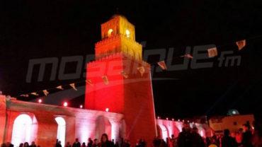 La mise en spectacle du Mouled Kairouanais